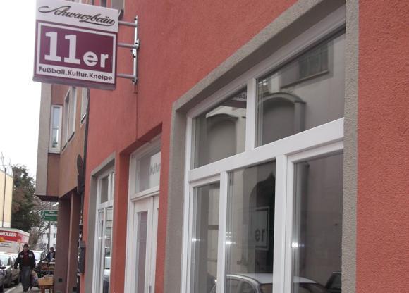 AugElf8