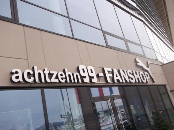 Fanshop Hoffenheim