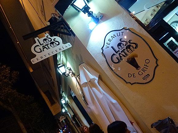 MA¦üLAGA BARS Los Gatos Calle Granada 33 exterior pic 1
