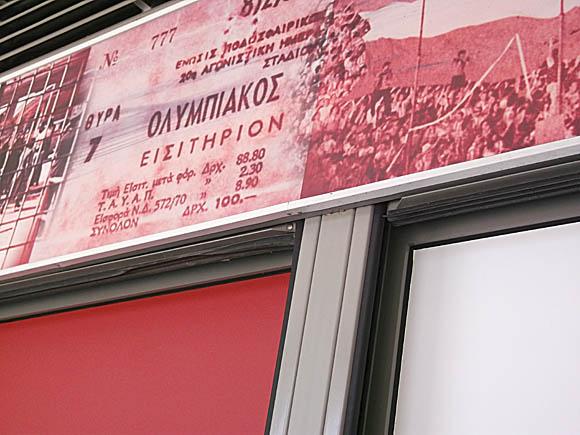Olympiac8