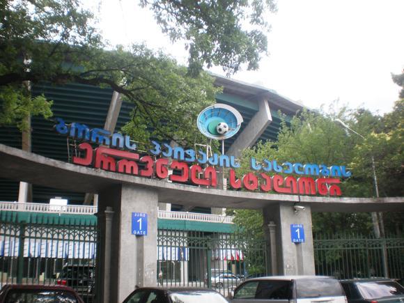 main_Dinamo Stadium 5