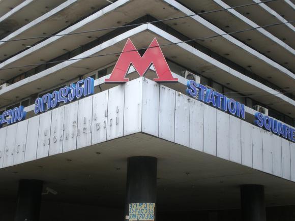 Station Square metro 2