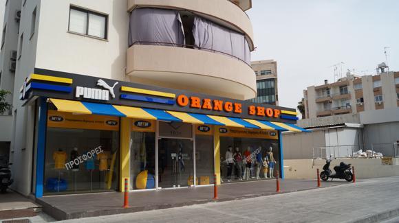 APOEL Shop-TICKET SALES-ORANGE SHOP (3)