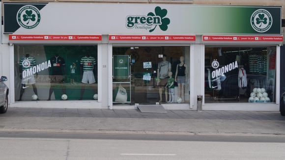 OMONOIA Shop - TICKET SALES-GREEN BOUTIQUE (1)