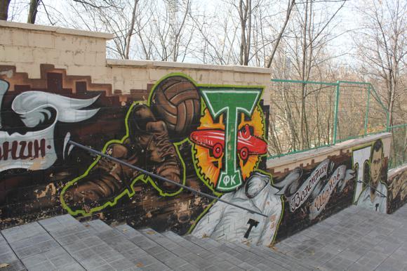 TorpedoStreltsovStad22