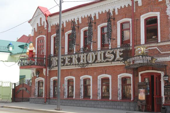 KazBeerhouse2