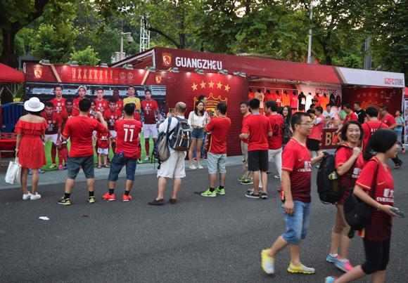 02 Guangzhou club shop pre-match