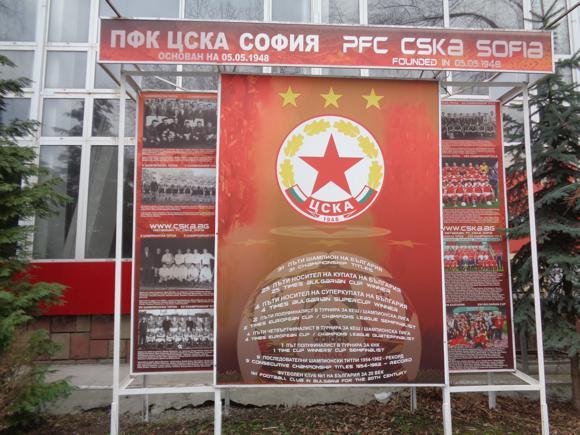 main_CSKASof11